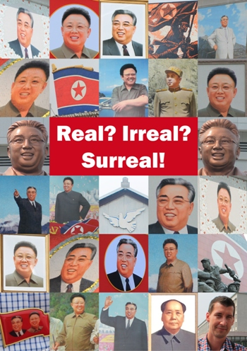 real? irreal? surreal!